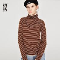 初语高领条纹假两件卷边毛衣女2018秋装新款修身打底细毛线上衣