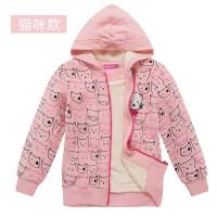 女童冬装外套中大童双层加绒上衣开衫冬季女孩卫衣加厚儿童夹克衫