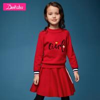 【3折价:155】笛莎童装女童套装冬季新款中大童两件儿童时尚公主针织套装