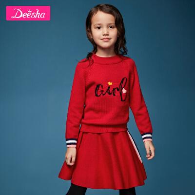 【3折价:189】笛莎童装女童套装冬季新款中大童两件儿童时尚公主针织套装 限时3件3折
