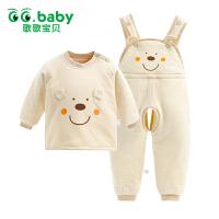 歌歌宝贝婴儿冬季棉衣套装  宝宝薄款背带棉服  新生儿衣服冬装