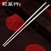 莉翠行 S999足银筷子实心51g银制品餐具 实用银筷子 回龙纹