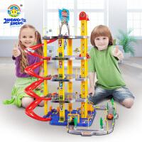 停车场玩具套装模型儿童轨道车合金车小汽车多层立体车库男孩玩具