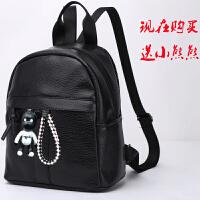 【送小熊】莫尔克新款时尚简约女双肩包学院风韩版休闲旅行书包女士背包