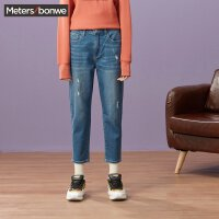 【1件4折到手价:70】美特斯邦威牛仔裤女秋装新款韩版显瘦破洞裤子学生九分小脚裤