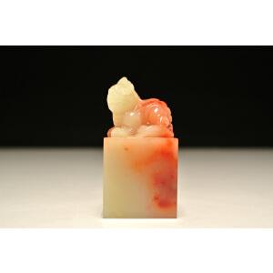 寿山结晶性红花芙蓉石【狻猊钮】印章