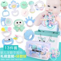 婴儿牙胶玩具可水煮0-3-6-12个月男孩新生儿女孩女宝宝摇铃