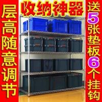 不锈钢色置物架收纳架五层厨房5层架落地架储物架家用整理架