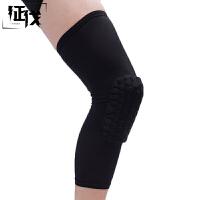 征伐 篮球护膝 男士蜂窝运动加长护腿套透气护具防滑防撞篮球户外跑步登山绷腿