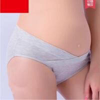 透气怀孕期内衣短裤4-7个月2-6孕妇内裤低腰棉里裆