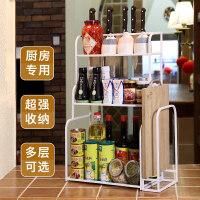 萌味 置物架 3层厨房置物架2层收纳架落地调料架刀架多层储物架调味架砧板架 创意厨房用品