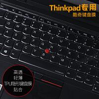 联想thinkpad X240 X250 X260 X280笔记本键盘膜12.5寸保护贴膜