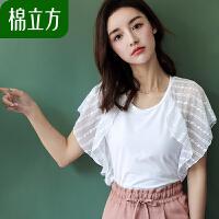 小清新上衣女夏棉立方2018新款女装韩范仙女气质绣花雪纺短袖T恤