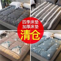 学生宿舍单人床垫子软垫绒垫保护垫被双人薄款褥子床上用品床褥垫