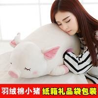 毛绒玩具猪公仔趴趴猪玩偶女生暖手抱枕插手娃娃可萌韩国搞怪