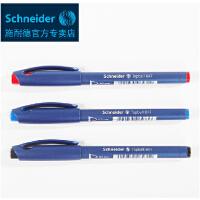 原装德国进口Schneider施耐德中性笔 845/847 学生考试 签字笔 水笔 中性笔 宝珠笔 超顺滑