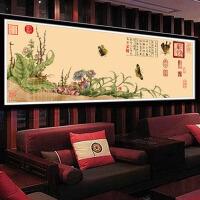 十字绣写生蛱蝶图客厅书房大幅中国风十字绣挂画