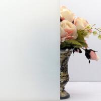 玻璃纸白磨砂玻璃贴膜透光不透明自粘办公不干胶玻璃贴纸 S111