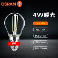 欧司朗(OSRAM)led灯泡复古灯丝灯泡古典创意球泡尖泡椒泡灯丝灯泡 家用钨丝电灯泡节能灯吊灯