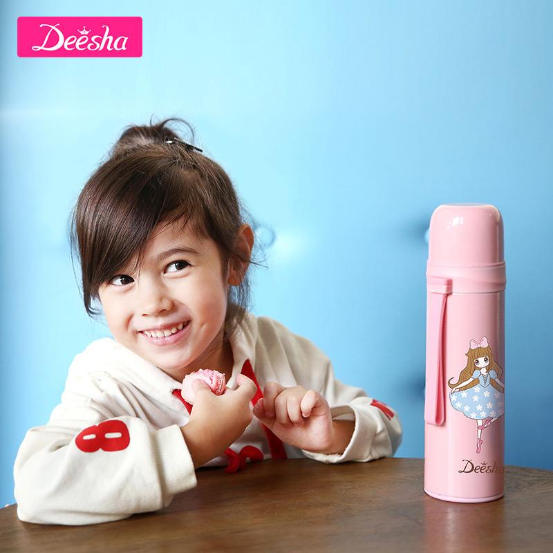【限时抢购:19.9】笛莎女童杯子新款粉色小公主子弹头保温杯