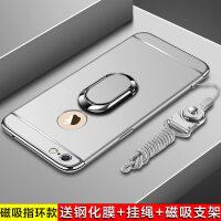 iphone6手机壳苹果6s保护套6plus防摔i6全包硬壳6p男女款ip6潮6sp个性创意sp磨砂