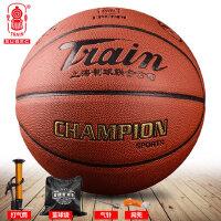 火车头篮球7号成人6儿童小学生幼儿园5号室外水泥地真皮手感耐磨