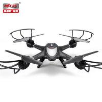 航模遥控飞机航拍飞行器 四轴航拍器玩具高清FPV航拍器a256 官方标配