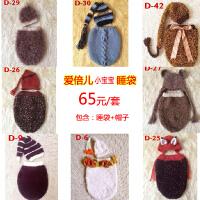 欧式新生儿摄影睡袋 摄影套装 满月宝宝拍照服装 影楼摄影道具