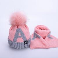 儿童帽子冬季1-4岁2宝宝毛线帽加绒针织男童女童帽子围巾两件套装 粉色 A套帽 均码