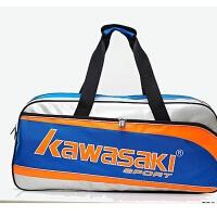 KAWASAKI羽毛球包 中性 川崎羽毛球背包6支装KBB-8666(白蓝)