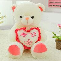 泰迪熊公仔布娃娃可爱 大号抱抱熊情侣熊猫抱枕生日情人节