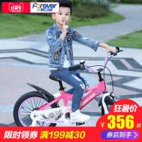 儿童自行车铝合金车架14/16寸3-5-7-8岁男女小孩脚踏单车F540
