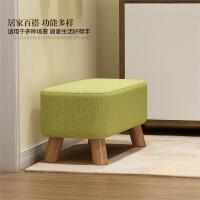 实木小凳子家用板凳换鞋凳布艺沙发凳客厅茶几凳北欧方凳矮凳成人