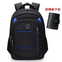 背包男旅行包大容量出差旅游学院风双肩包女韩版电脑包男学生书包
