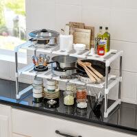 【支持礼品卡】厨房水槽置物架多功能收纳架可伸缩双层台下收纳架层架p6j