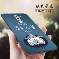 华为荣耀6X手机壳男女款个性创意磨砂全包防摔硅胶保护套