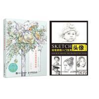 小枣子的小视界 手绘线稿插画攻略 适合绘画初学者+铅笔素描入门宝典 头像 美术专业学生 绘画入门到提高 零基础学绘画
