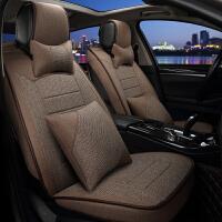 专车专用亚麻汽车坐垫雷克萨斯ES540NX200劲客翼虎全包布艺座椅套SN0017