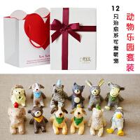 生日礼物创意女生男友情奇特别的玩意情人节新年送儿童小礼品