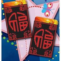 十字绣卡套 套件卡包卡袋 公交卡/银行卡套 五福临门 18CT 黑色塑料布