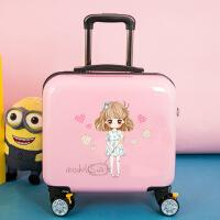 ?儿童拉杆箱16寸万向轮可爱小孩旅行箱卡通行李箱男女宝宝登机箱包