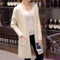 2018 新款春秋季韩版女中长款针织衫开衫外套薄款毛衣宽松时尚纯色修身外搭性感潮流