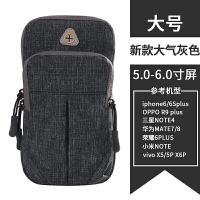 华为跑步手机臂包运动手臂包手机跑步健身装备臂带袋华为P20 nova3e 荣耀V10