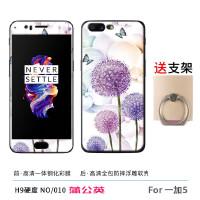 一加5新款小清新卡通手机壳1+5全包边硅胶保护壳one plus5带支架1加5保护套一加五个性一加5