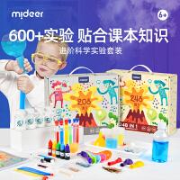 弥鹿(mideer)儿童科学小实验套装steam208合一小学生diy手工小发明玩具物理化学大礼包