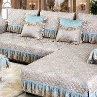 欧式布艺沙发垫防滑罩全盖现代简约四季通用型123组合全包�f能套
