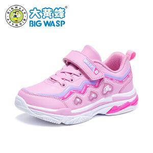 大黄蜂运动鞋 女童鞋 休闲鞋2018秋季新款儿童跑步鞋中大童3-12岁