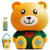 ?婴幼儿童早教机小熊故事机可充电下载MP3宝宝音乐播放器玩具0-6岁 熊8G+数据线+遥控器+防摔包