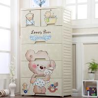 大号抽屉式收纳柜子五层宝宝塑料婴儿童储物柜衣柜玩具箱五斗柜子