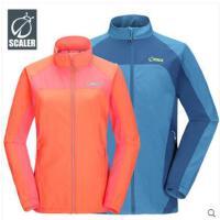 时尚拼接夹克衫立领户外登山旅游男女弹力风衣休闲外套